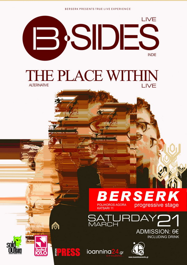 poster-b-sides-place-within-berserk