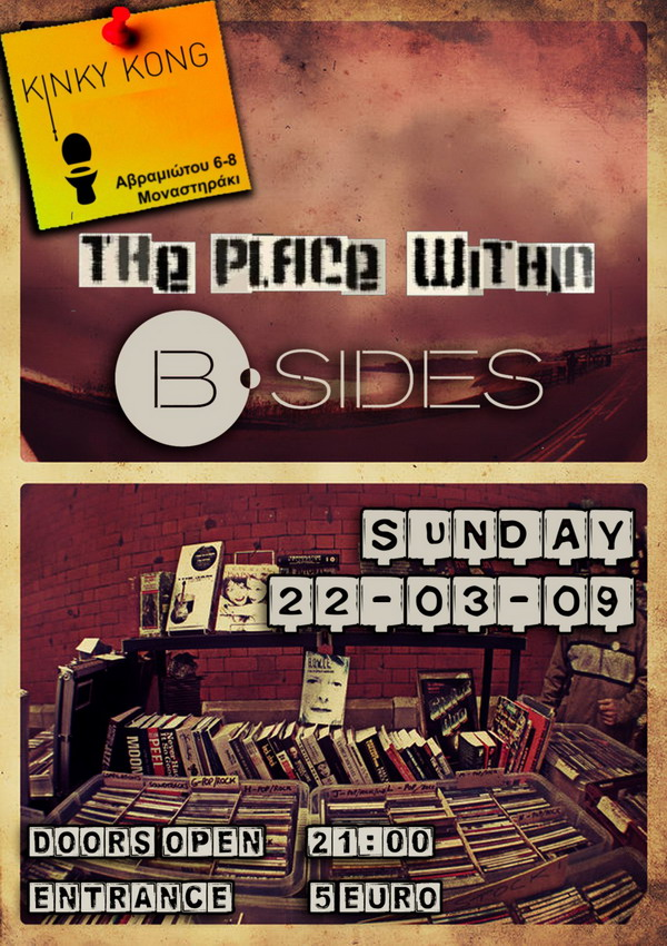 poster-b-sides-flakes-place-within